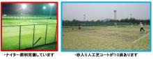 硬式テニス(財団教室)